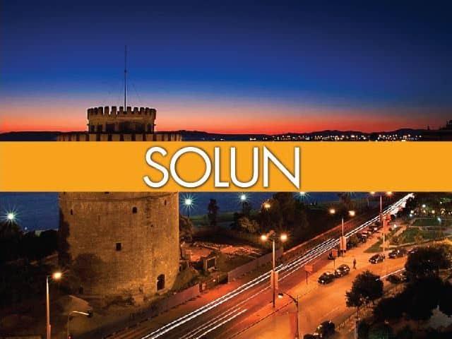 SOLUN - Nova Godina 2018.