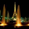 Fontane u Parizu