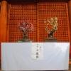 bonsai-u-hramu