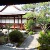 Kuća u Kjotu