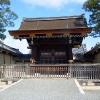 Kapija Imperial palace u Kjotu