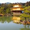 Najlepši hram u Kjotu