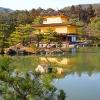 Nestvarni hram u Kjotu