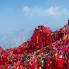 Putovanje u Kinu
