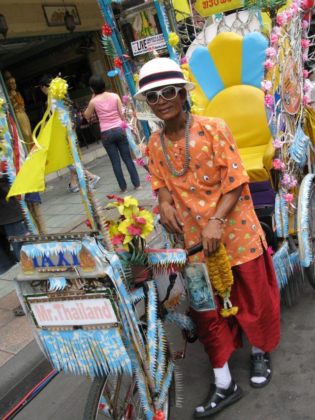 Tajland - dobrodošli na Tajland