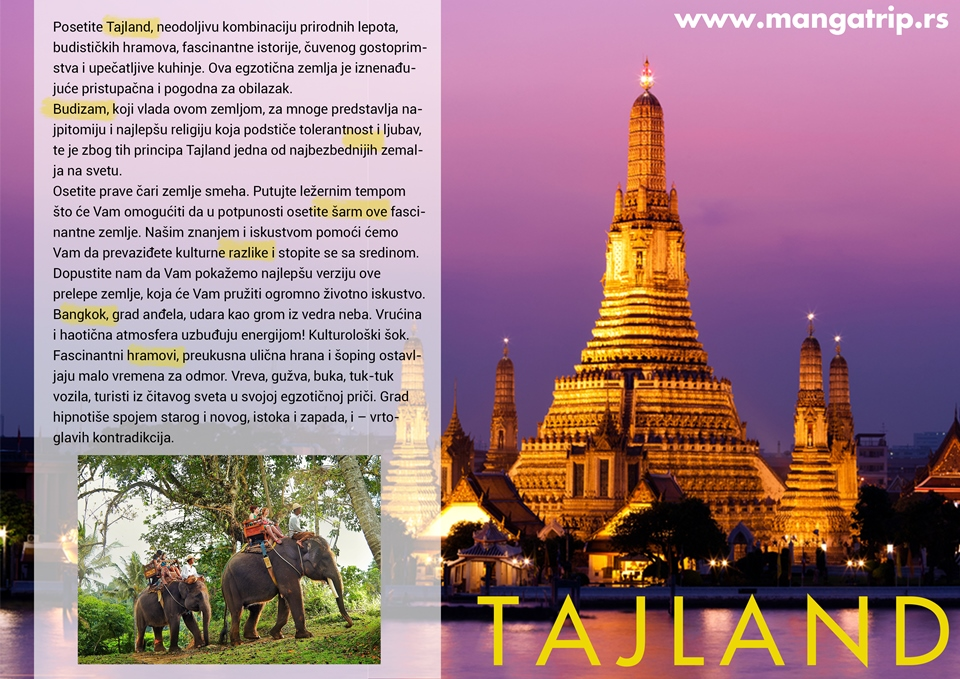 tajland-mesec-dana