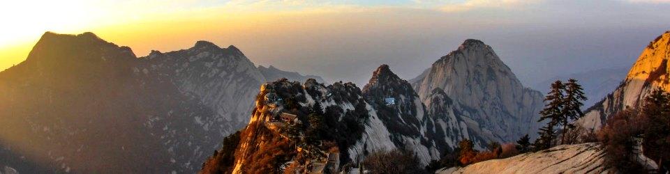 Planina Hua Kina