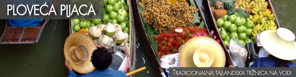 Ploveća pijaca - Tajland