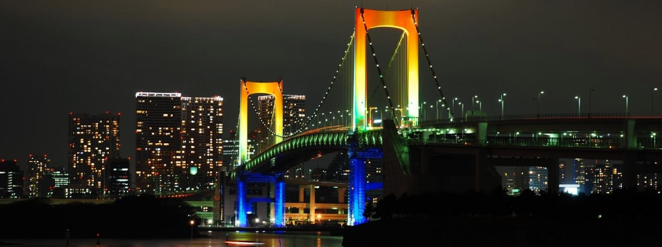 Tokio Japan Rainbow Bridge