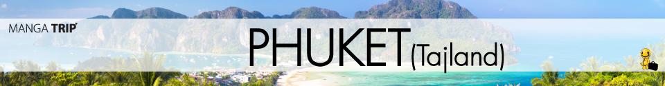 phuket-porodicno